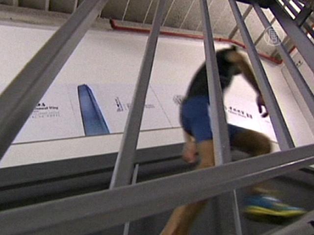 Бегуны по ступенькам взяли высоту в 330 м в Пекине