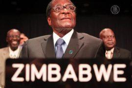 Запад обеспокоен выборами в Зимбабве