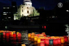 68 лет назад на Хиросиму сбросили атомную бомбу