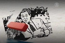 Опального Бо Силая «стирают» из китайской истории?