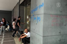 Безработица в Греции достигла новых высот