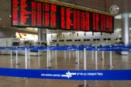 Эйлат закрыл аэропорт из соображений безопасности