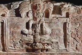 Новая находка раскроет секреты города майя