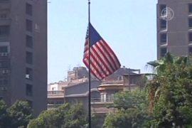 Посольства США снова открываются