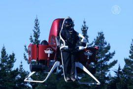 «Летающий костюм» испытывают в Новой Зеландии