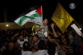 Израиль освободил палестинских заключённых