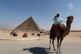 Британские туристы не боятся насилия в Египте