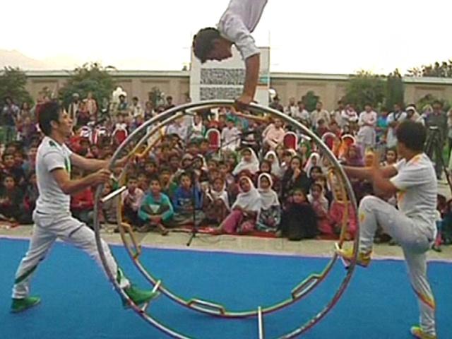 Передвижной цирк несёт улыбки афганским детям
