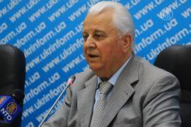 Кравчук советует книгу о преступлениях компартии