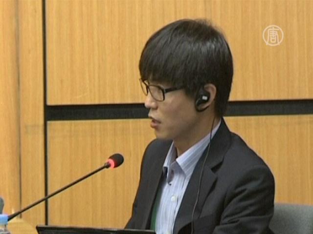 Перебежчик из КНДР рассказал о пытках