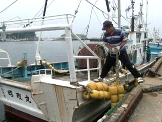 В Фукусиме запретили ловить рыбу
