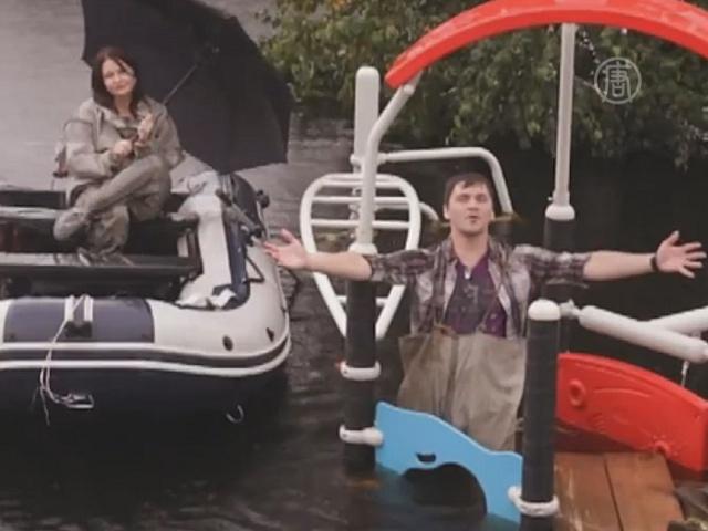 Рэп про наводнение на Амуре появился в Интернете