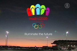 Мадрид борется за Олимпиаду-2020