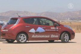 Nissan представил автомобиль на автопилоте