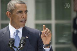 Удар США по Сирии откладывается