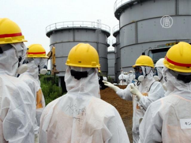 На устранение утечки Япония выделит $473 млн