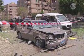 В Египте совершено покушение на главу МВД