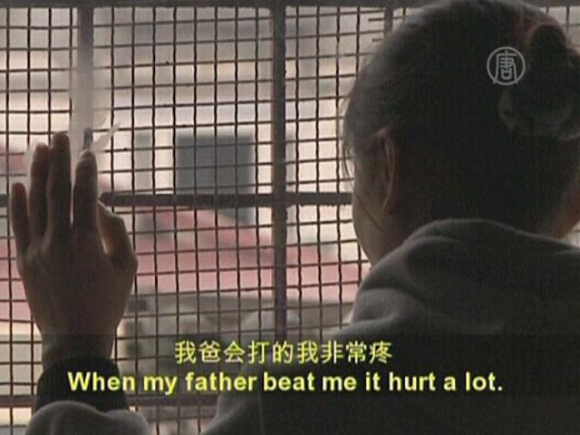 MTV представил фильм о торговле людьми в КНР