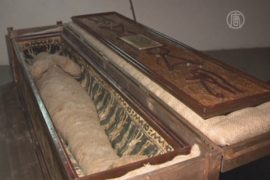 Мумии с чердака может быть более 2000 лет