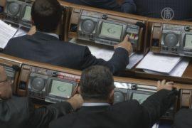 Украинский парламент принимает еврозаконы
