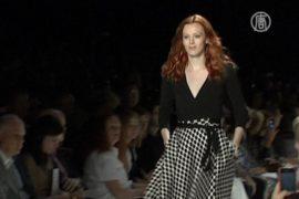 Неделя моды в Нью-Йорке: самые яркие коллекции