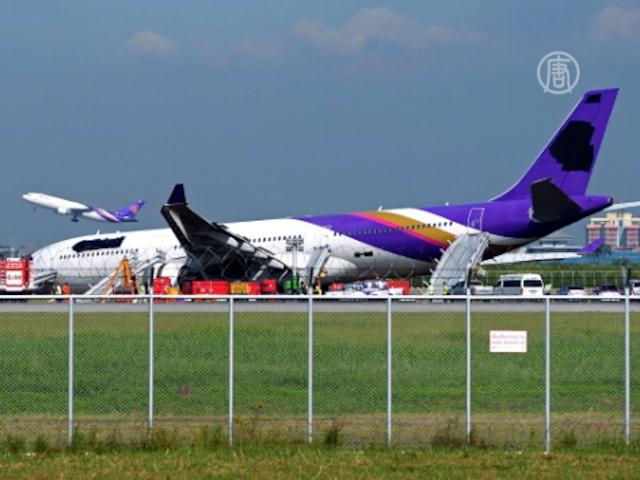 Airbus 330 сошел с полосы, 14 человек пострадали