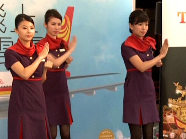 Стюардессы выучат винчунь для защиты от пассажиров