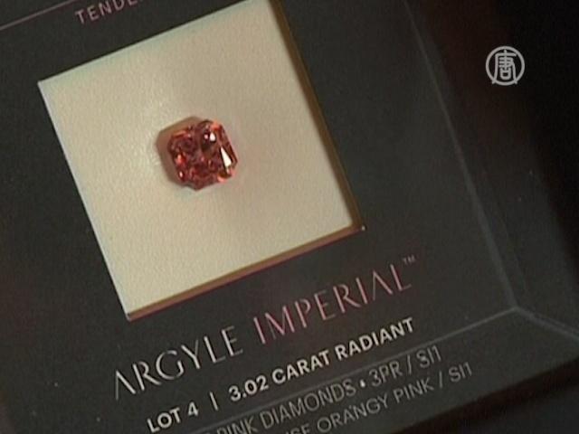 В Гонконг приехали розовые бриллианты