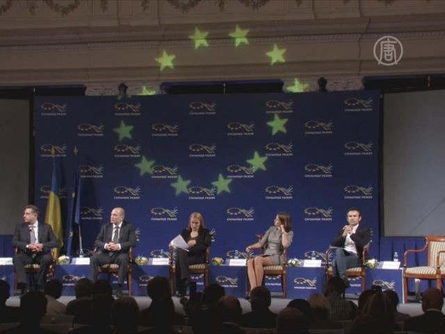 В Украине началась кампания за Европу