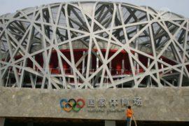 Токио потратит на Олимпиаду в 13 раз меньше Пекина