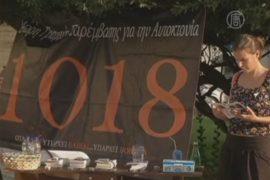 В Афинах борются против самоубийств