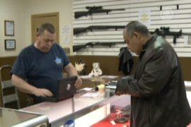 В Айове слепым начали выдавать лицензии на оружие