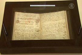 «Кодекс о полете птиц» да Винчи — в Вашингтоне