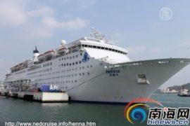 Задержанных на лайнере туристов перевозят в КНР