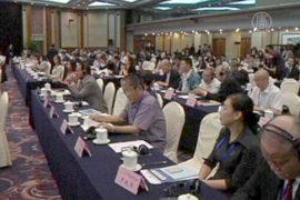 Пользователи высмеяли Форум прав человека в Пекине