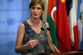 США: отчёт ООН доказал причастность режима Асада