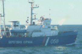 Активистов «Гринпис» удерживают пограничники РФ