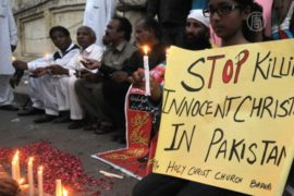 В Пакистане хоронили жертв атаки на христиан