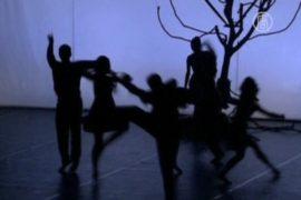 В Израиле представили балет о Холокосте