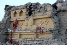 Мощное землетрясение в Пакистане: сотни погибших