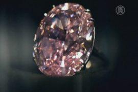 Бриллиант «Розовая звезда» уйдет с молотка