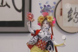 Японские художники показали «Мир в мире»