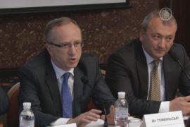 Преимущества ЗСТ с Евросоюзом обсудили в Киеве