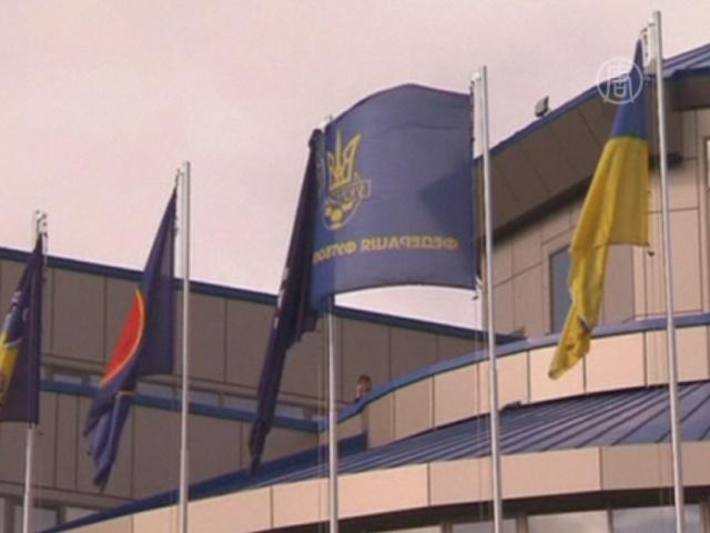 Украина не согласна с санкциями ФИФА