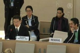 На сессии ООН экс-лидера КНР обвинили в геноциде