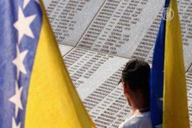 Босния признала свою конституцию дискриминационной