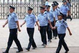 КНР: поддержание стабильности или решение проблем?