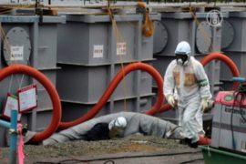 На «Фукусиме» очередная утечка радиоактивной воды