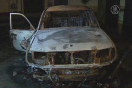 Посольство России в Ливии обстреляли
