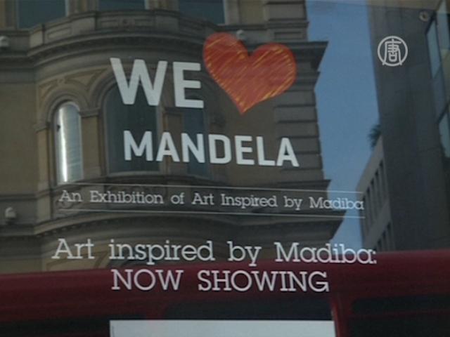 Выставка «Мы любим Манделу» открылась в Лондоне